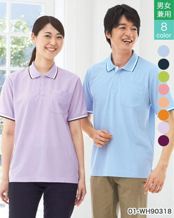 ポロシャツ[男女兼用] WH90318