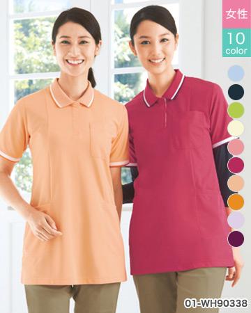 レディースロングポロシャツ WH90338