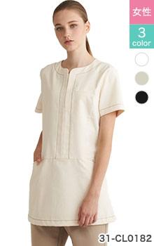 チトセCalalaのシンプルガーリーなチュニック白衣。吸汗機能で着心地爽やか