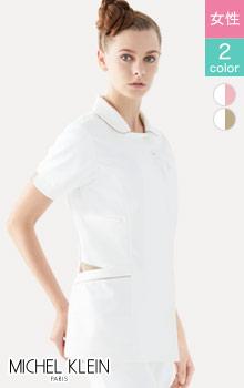31-mk0005 ミッシェル・クラン 医療用白衣