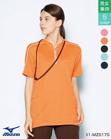 ミズノニットシャツ[男女兼用] MZ0170