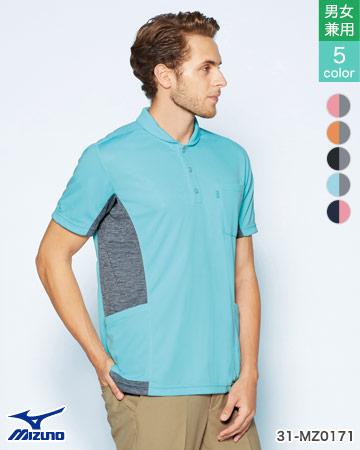 ミズノニットシャツ[男女兼用] MZ0171