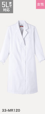 5Lサイズ対応の女子シングル診察衣