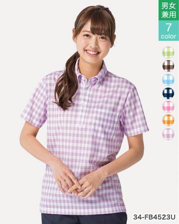 チェックプリントポロシャツ[男女兼用] FB4523U