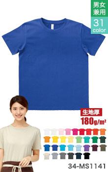 半袖ユーロTシャツ(34-MS1141)