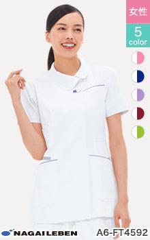 襟元がかわいいナガイレーベンの女性用白衣。PHSポケット付きで便利