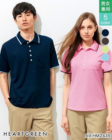 ポロシャツ[男女兼用]hm2439
