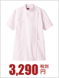 WH10411 レディース白衣