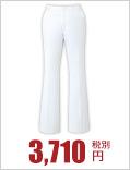 mz0070 ジャケットパンツ