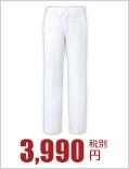 MZ0071 吸汗速乾メンズパンツ