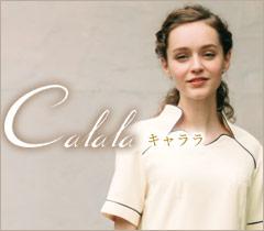 可愛くてスタイリッシュなサロン向けユニフォーム・チトセ Calala