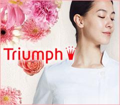 可愛さと機能性を追求したTriumph(トリンプ)コラボレーション