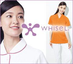 ベーシックなデザインで着る人を選ばない白衣を提案する自重堂ホワイセル