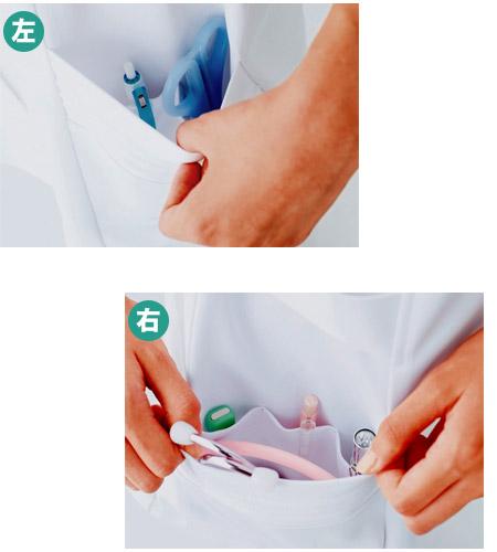 左右二重構造ポケットで小物をすっきり収納。右に3つ、左に2つの内ポケット仕切りがあります。
