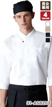 厳格な印象をあたえるデザイン!肌への接着面が少ないワッフル素材で快適な和風シャツ