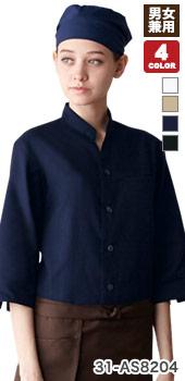 立ち襟デザインが人気!肌への接着面が少なくべたつかない快適素材の和風シャツ