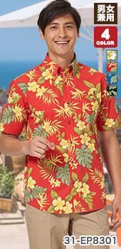 チトセの新商品を先行販売!元気な印象を与える柄の半袖アロハシャツ
