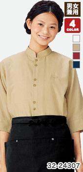 ボタンもアクセントになったマオカラーシャツ