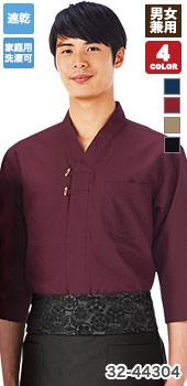 ドライ感がずっと続く快適素材の和風シャツ
