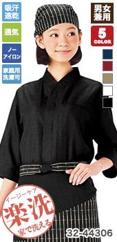 軽くて涼しく、お手入れ簡単な大人気の和風シャツ