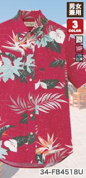 ボンマックスのアロハシャツ(34-FB4518U)