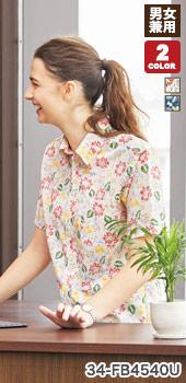 店内を明るく彩るカラフルカラーが魅力的なアロハシャツ