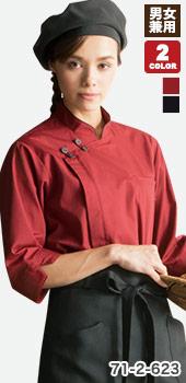 シルエットが独特でおしゃれな和風シャツ