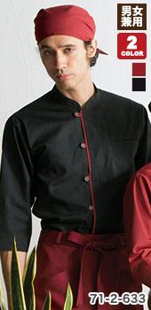 赤と黒の配色使いがおしゃれな和風シャツ