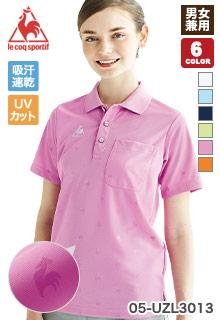 ルコック ポロシャツ[男女兼用]05-UZL3013