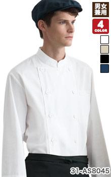 涼しい素材のバーバリー長袖コックシャツ