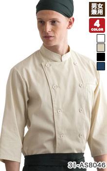 涼しい素材のバーバリー七分袖コックシャツ