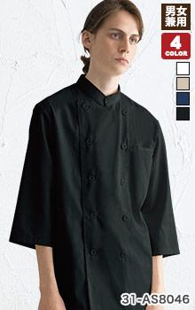 邪魔にならない七分袖の涼しい黒のコックシャツ