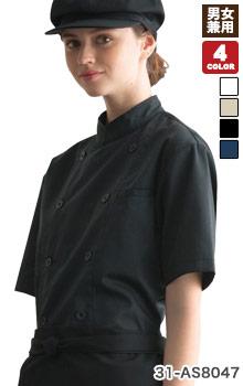 涼しい素材のバーバリー半袖コックシャツ