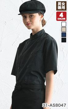 袖丈すっきりの涼しいバーバリー素材のコックシャツ
