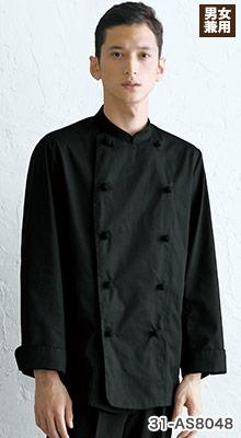 黒だからかっこよく決まる人気のブラックコックコート
