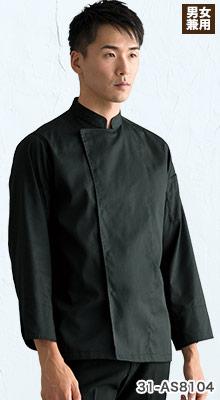 日本らしいシルエットがスタイリッシュなブラックコックコート