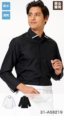 襟元と袖部分の配色使いがおしゃれな黒のコックコート