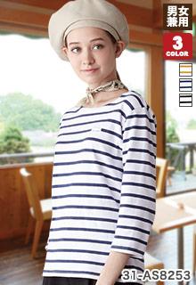 おしゃれなボーダー柄が魅力的な七分袖バスクシャツ