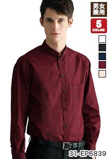 チトセの長袖スタンドカラーシャツ(31-EP6839)