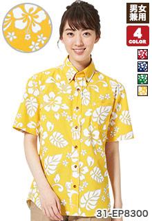 チトセのアロハシャツ(31-EP8300)