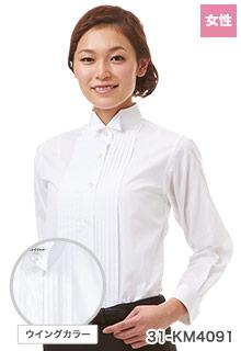 ピンタックウィングカラーシャツ(31-KM4091)