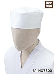 チトセの和帽子(31-NO7800)