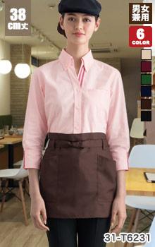 カフェで働く人の強い味方!汚れても水洗いで簡単に落とせて、着用乱れが少ないショートエプロン