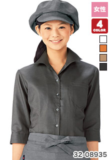 七分袖イタリアンカラーシャツ(32-08935)