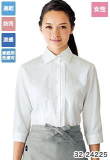 女性用七分袖シャツ(32-24225)