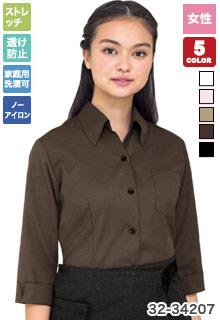 レディースベルカラーシャツ(32-34207)