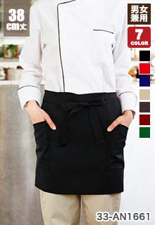 斜め口のポケットで物を出し入れしやすい!程よい丈感が人気のカフェエプロン