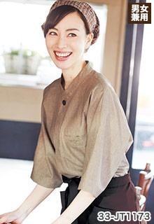 麻を織り込んだ優しい風合いの和風シャツ