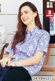 ボンマックスのアロハシャツ(34-FB4521U)