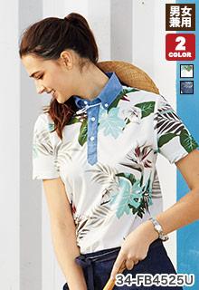 ボンマックスのアロハポロシャツ(34-FB4525U)